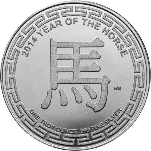 1 oz 2014 (HM) Year of the Horse