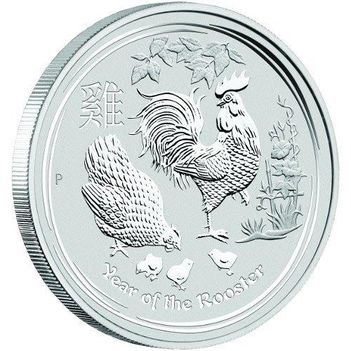2017 5oz Australian Silver Rooster Coin (BU)